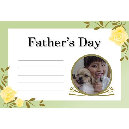 カード 父の日 メッセージ(バラ・グリーン・ハガキ)