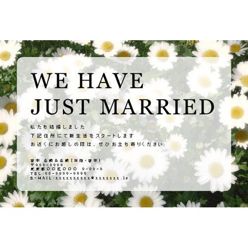 はがき 結婚報告書(花・ハガキ)
