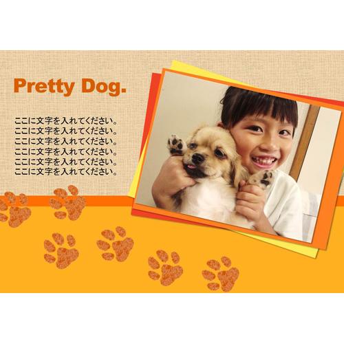 フォトアルバム (犬の足跡・イエロー・A4)