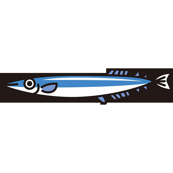食品 秋刀魚(さんま)(カラー)