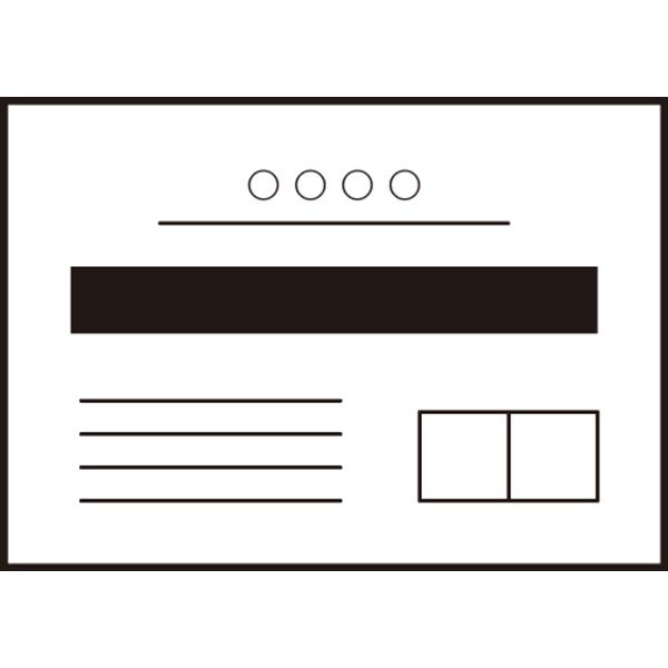 ビジネス 書類・資料アイコン(横向き)(モノクロ)