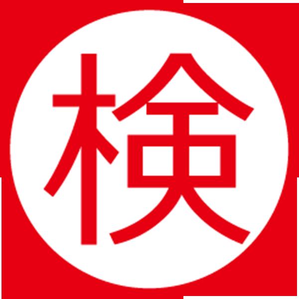 ビジネス 検アイコン(カラー)