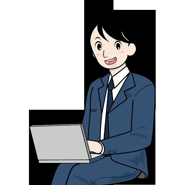 人物 ビジネスマン(男性・会社員)(カラー)