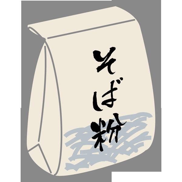 食品 そば粉(カラー)