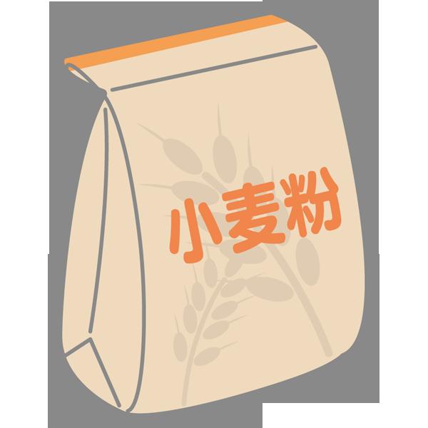 食品 小麦粉(カラー)