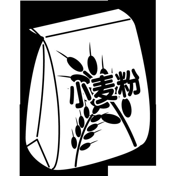 食品 小麦粉(モノクロ)