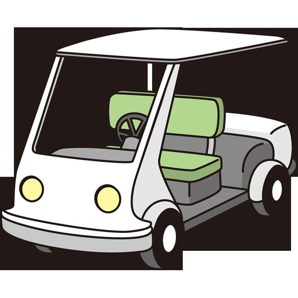 ゴルフ ゴルフカート(カラー)