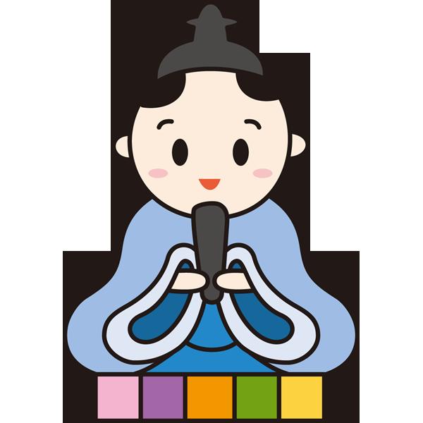 年中行事 雛人形(お内裏さま)(カラー)