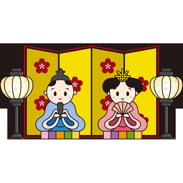 年中行事 雛人形(カラー)