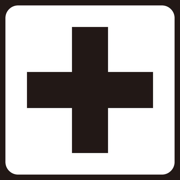 医療 救急アイコン(モノクロ)