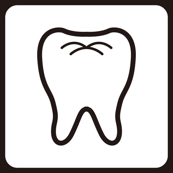医療 歯科アイコン(モノクロ)