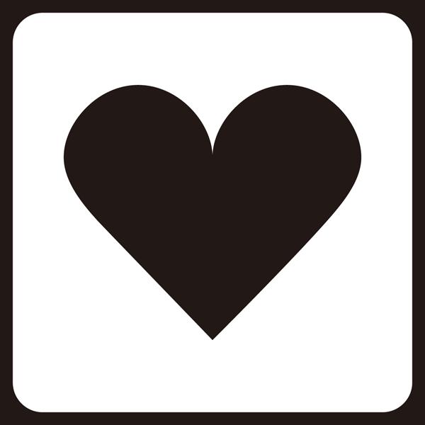 医療 心臓アイコン(モノクロ)