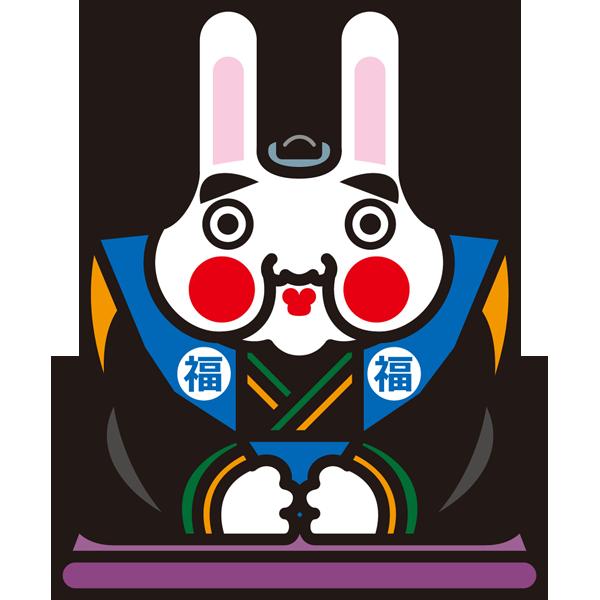 年中行事 着物(うさぎ)(カラー)