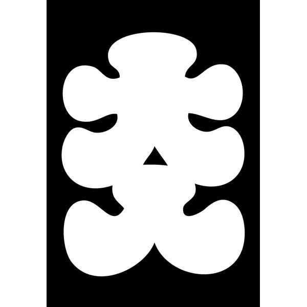 年中行事 大入(モノクロ)