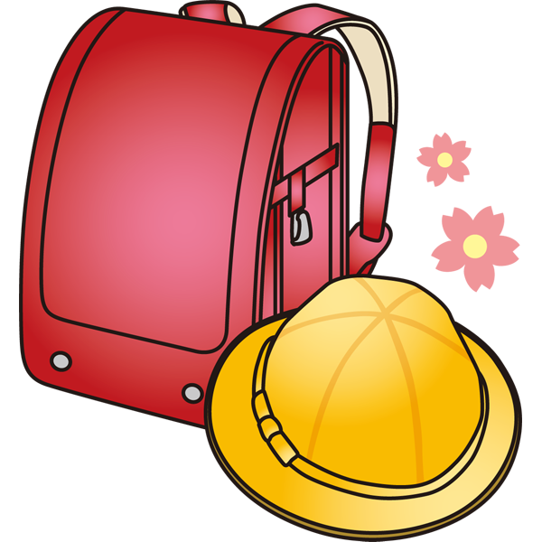 年中行事 ランドセルと通学帽(赤色)(カラー)
