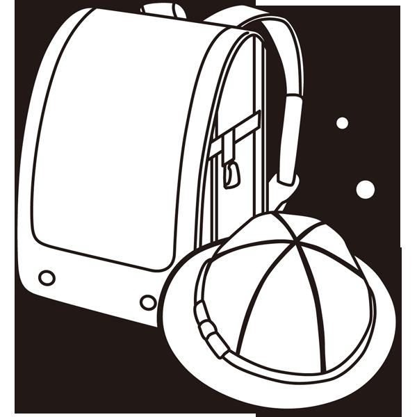 年中行事 ランドセルと通学帽(モノクロ)