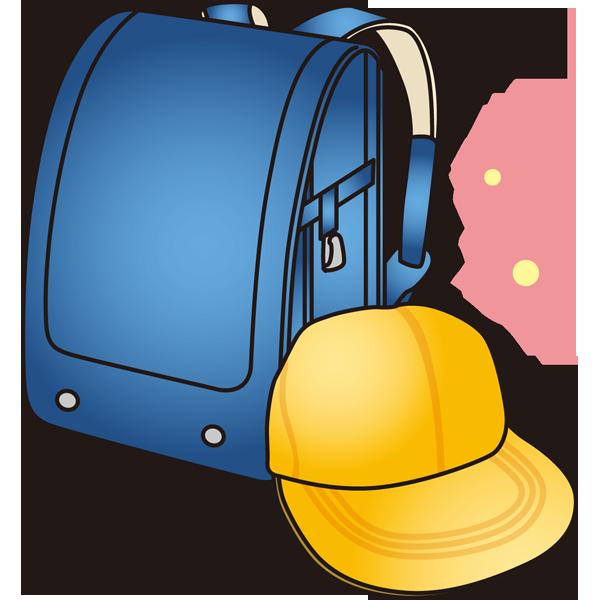 年中行事 ランドセルと通学帽(青色)(カラー)