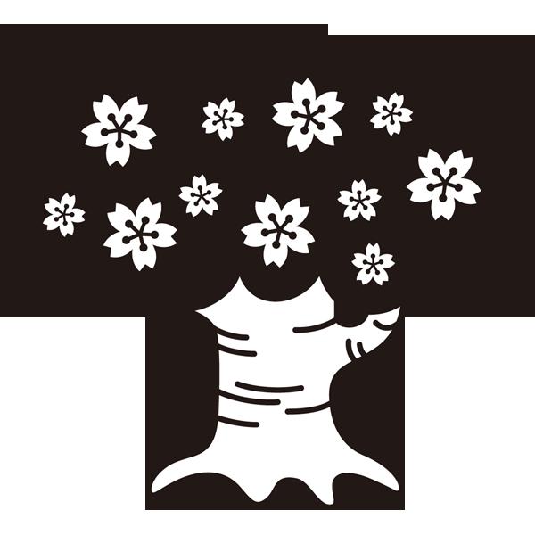 年中行事 桜(桜の木)(モノクロ)