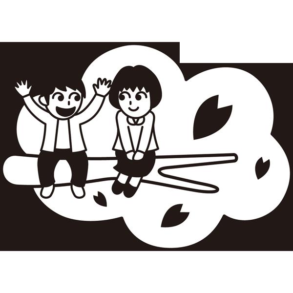 年中行事 デート(桜の木)(モノクロ)