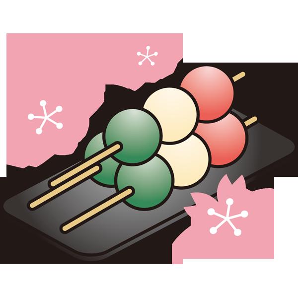 年中行事 三色団子(カラー)