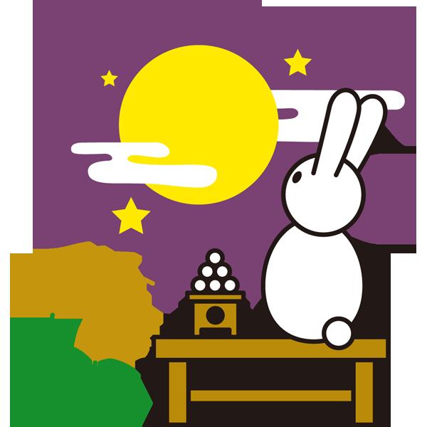 年中行事 お月見(うさぎ・団子)(カラー)