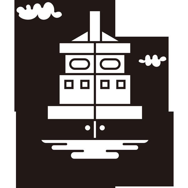 自然 海(船)(モノクロ)