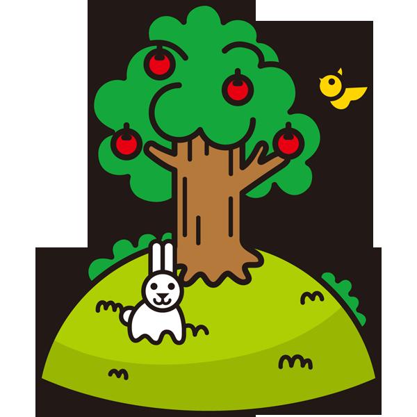 自然 リンゴの木(山)(カラー)