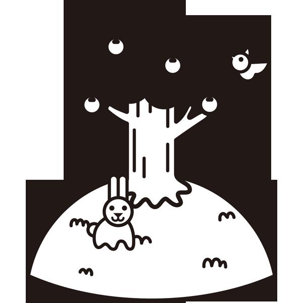 自然 リンゴの木(山)(モノクロ)