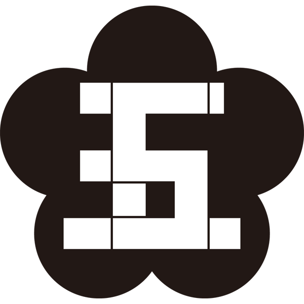 年中行事 七五三(ロゴ・五)(モノクロ)