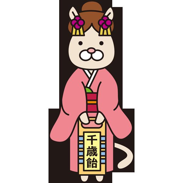 年中行事 七五三(犬の女の子)(カラー)