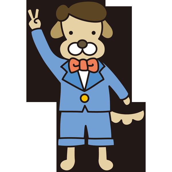 年中行事 七五三(犬の男の子)(カラー)