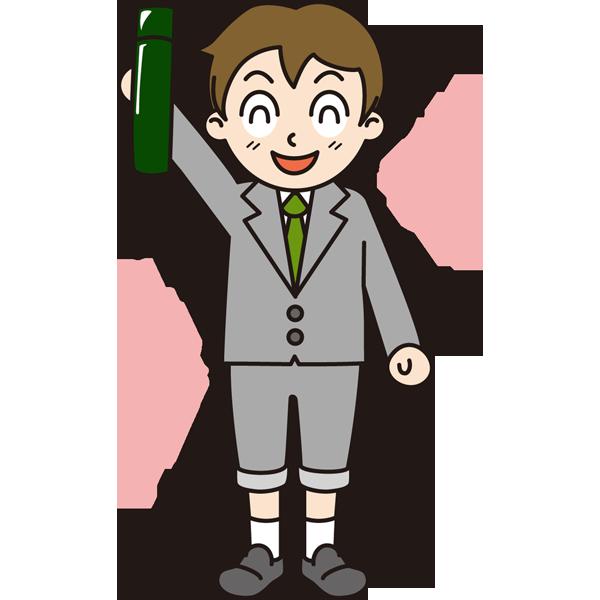 年中行事 男子生徒(卒業証書)(カラー)