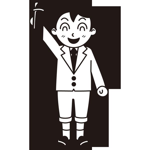 年中行事 男子生徒(卒業証書)(モノクロ)