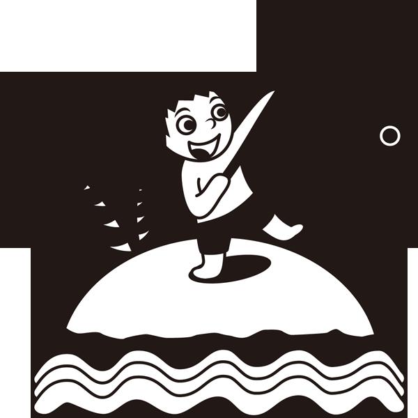 年中行事 釣り(子供)(モノクロ)