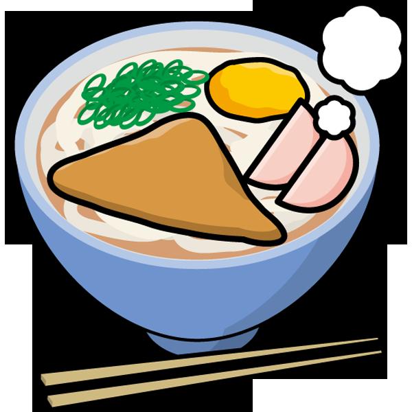 食品 うどん(カラー)