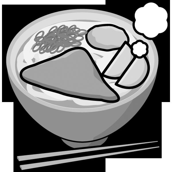 食品 うどん(モノクロ)
