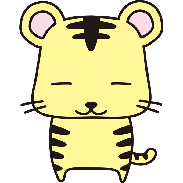 動物 寅(トラ)(カラー)