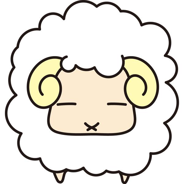 動物 未(ヒツジ)(カラー)