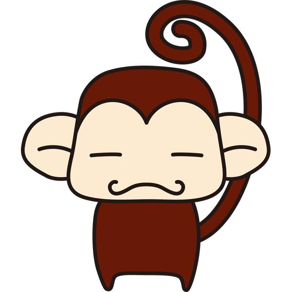 動物 申(サル)(カラー)