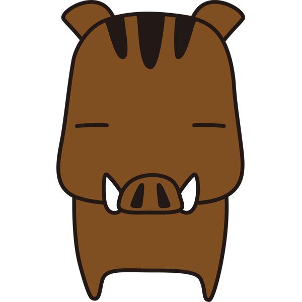 動物 亥(イノシシ)(カラー)