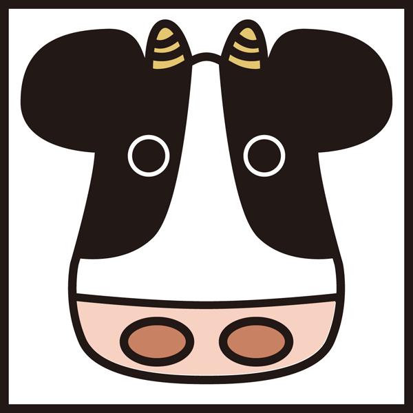 動物 丑(ウシ)アイコン(カラー)