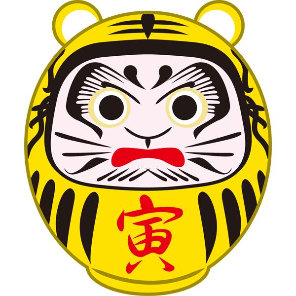 動物 干支だるま(寅・トラ)(カラー)