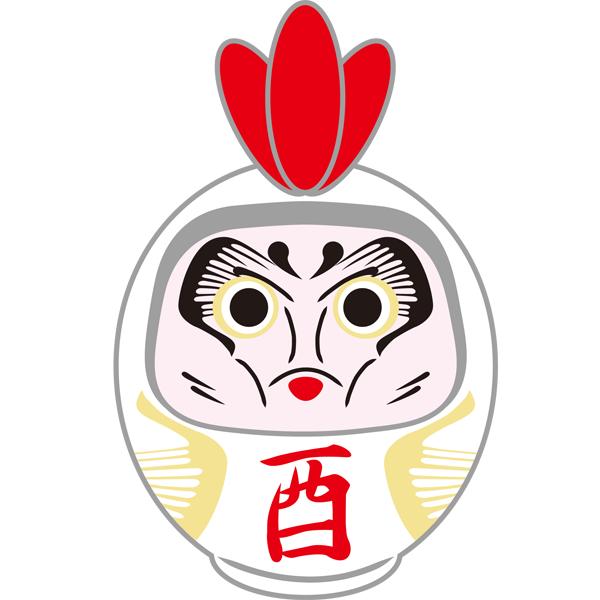 動物 干支だるま(酉・トリ)(カラー)