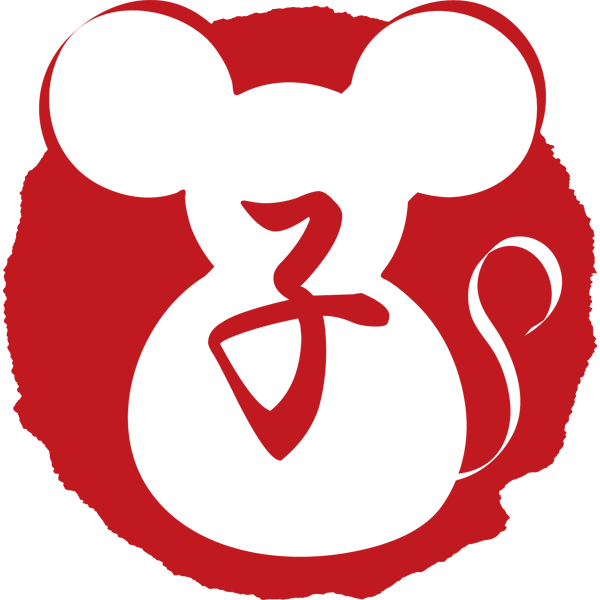 動物 干支スタンプ(子・ネズミ)