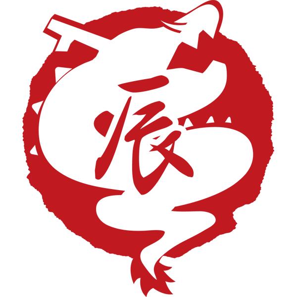 動物 干支スタンプ(辰・龍)