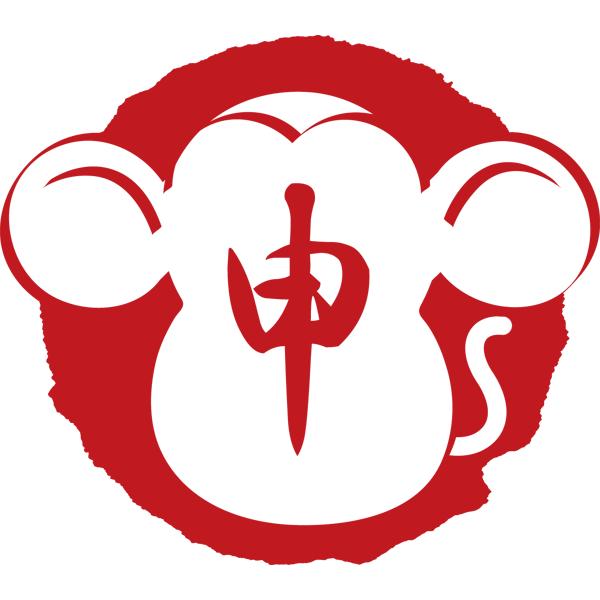 動物 干支スタンプ(申・サル)