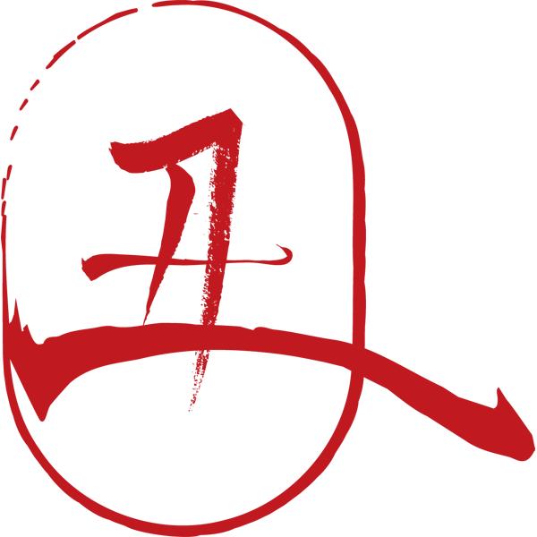 動物 干支の筆文字(丑・ウシ)(カラー)
