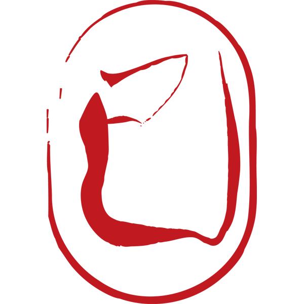 動物 干支の筆文字(巳・ヘビ)(カラー)