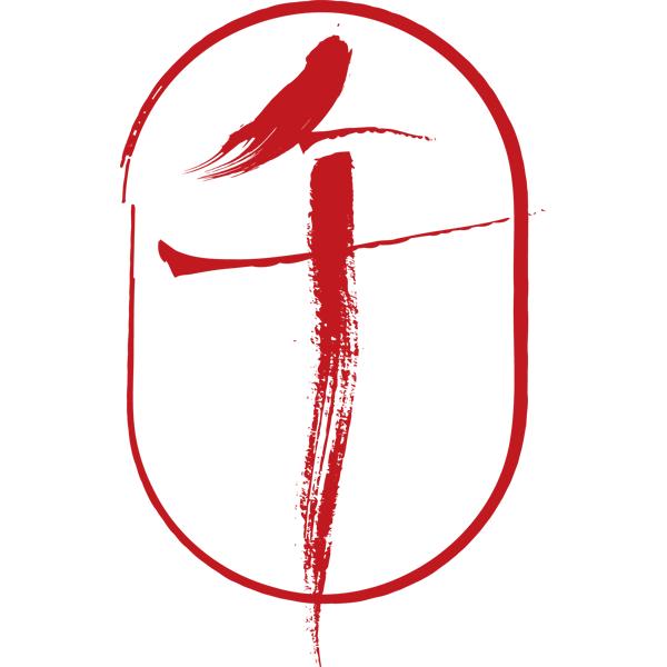 動物 干支の筆文字(午・ウマ)(カラー)