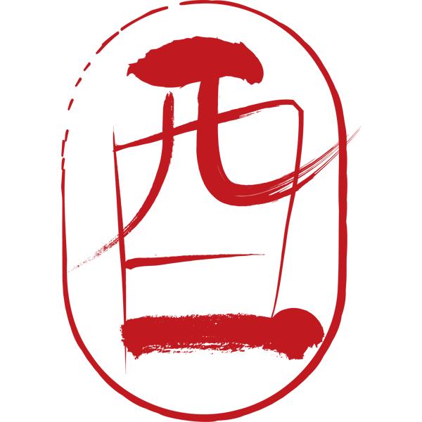 動物 干支の筆文字(酉・トリ)(カラー)